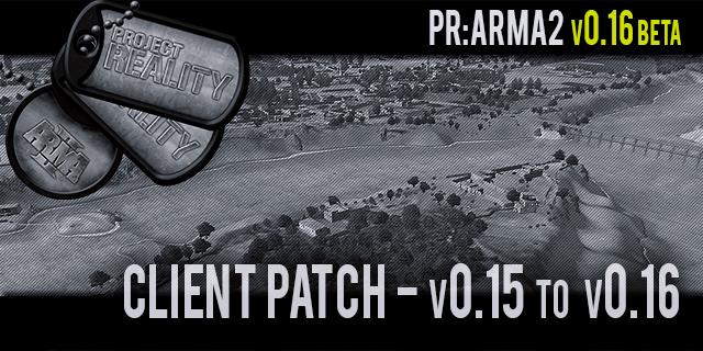 Патч 112555 Arma 2